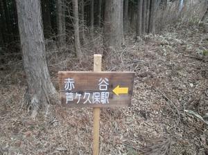 Maruyama_20110418_216