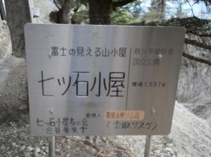 Kumotoriyama_20110510_087