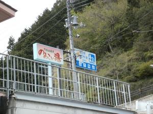 Kumotoriyama_20110510_354