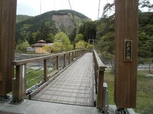 Kumotoriyama_20110510_360