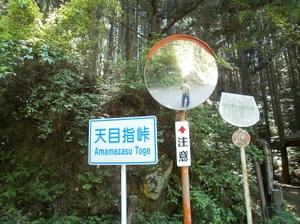 Izugatake_20110515_144
