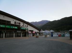 Kobushigatake_20110519_005