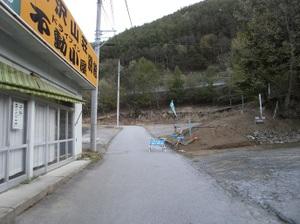 Kobushigatake_20110519_014
