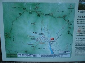 Kobushigatake_20110519_016