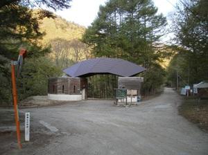 Kobushigatake_20110519_030