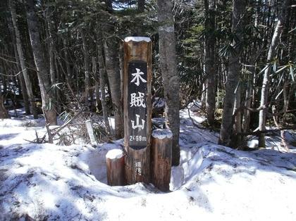 Kobushigatake_20110519_213