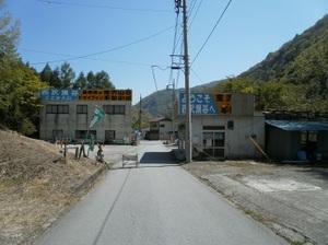 Kobushigatake_20110519_415_2