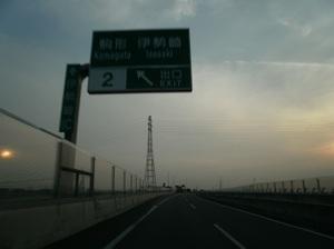 Akagisan_20110525_008