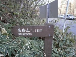 Akagisan_20110525_029