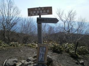 Akagisan_20110525_097