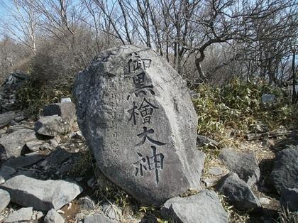 Akagisan_20110525_164