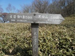 Akagisan_20110525_210