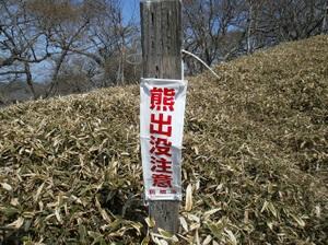 Akagisan_20110525_250