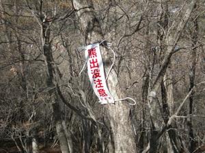 Akagisan_20110525_262