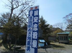 Akagisan_20110525_298