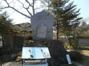 Akagisan_20110525_299