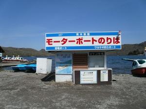 Akagisan_20110525_302