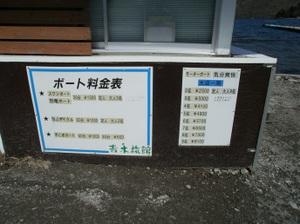 Akagisan_20110525_303
