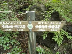 Myougisan_20110531_440