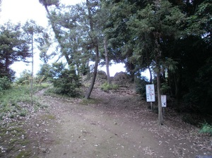 Ponponyama_ninomiyayama_20110615_04
