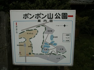 Ponponyama_ninomiyayama_20110615_16