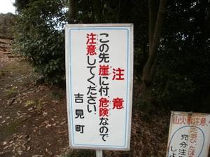 Ponponyama_ninomiyayama_20110615_17