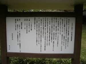 Ponponyama_ninomiyayama_20110615_56