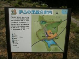 Ponponyama_ninomiyayama_20110615_85
