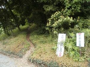 Ponponyama_ninomiyayama_20110615__4