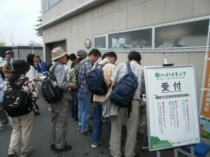Ekikarakagohara_20110619_012