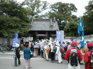 Ekikarakagohara_20110619_060