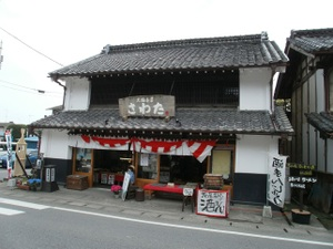 Ekikarakagohara_20110619_083