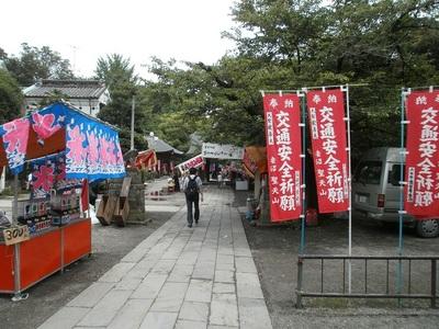 Ekikarakagohara_20110619_094