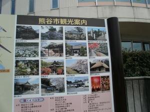 Ekikarakagohara_20110619_110
