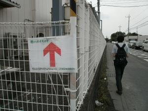 Ekikarakagohara_20110619_120