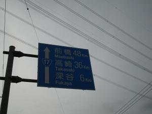 Ekikarakagohara_20110619_147