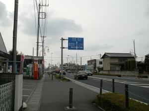Ekikarakagohara_20110619_149