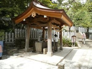Tsukubasan_20110624_049