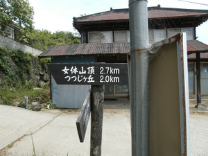 Tsukubasan_20110624_071