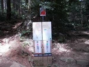 Tsukubasan_20110624_095