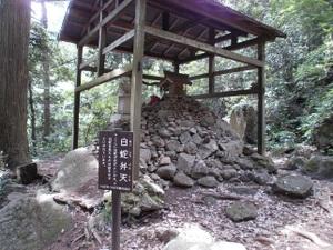 Tsukubasan_20110624_106
