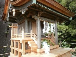 Tsukubasan_20110624_154
