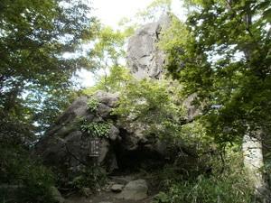 Tsukubasan_20110624_188