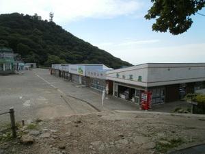 Tsukubasan_20110624_279