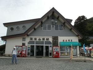Tsukubasan_20110624_283