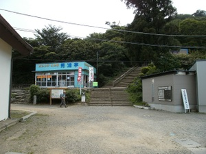 Tsukubasan_20110624_290