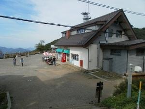 Tsukubasan_20110624_335