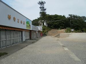 Tsukubasan_20110624_339