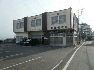 Tsukubasan_20110624_426