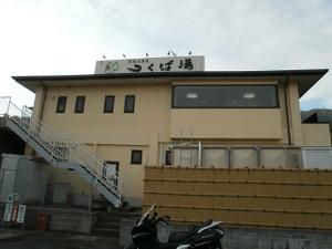Tsukubasan_20110624_427